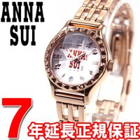アナスイ ANNA SUI 腕時計 レディース レトロスタンダードブレス 復刻シリーズ FCVT99...