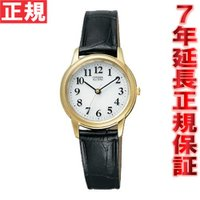 シチズン腕時計 フォルマ エコドライブ CITIZEN FORMA FRB36-2262  ブラック...