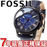 FOSSIL フォッシル 腕時計 メンズ GRANT グラント クロノグラフ FS5061 トラディ...