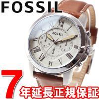 フォッシル FOSSIL 腕時計 メンズ グラント GRANT クロノグラフ FS5118 洗練され...
