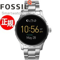 フォッシル スマートウォッチ FOSSIL ウェアラブル Q MARSHAL Qマーシャル 腕時計 ...