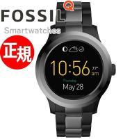 フォッシル スマートウォッチ ウェアラブル Q FOUNDER Qファウンダー 腕時計 メンズ/レデ...