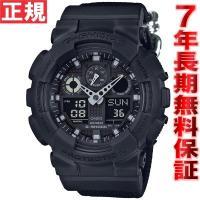 Gショック G-SHOCK 限定モデル 腕時計 メンズ ミリタリーブラック 黒 アナデジ GA-10...
