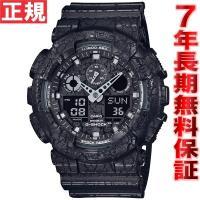 Gショック G-SHOCK 限定モデル 腕時計 メンズ クラックド・パターン 黒 ブラック アナデジ...