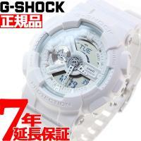 Gショック G-SHOCK 腕時計 メンズ ペアウォッチ ホワイト アナデジ 白 GA-110BC-...