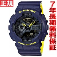 Gショック G-SHOCK レイヤードネオンカラー 腕時計 メンズ GA-110LN-2AJF ジー...