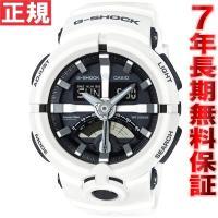 Gショック G-SHOCK 腕時計 メンズ ホワイト アナデジ GA-500-7AJF カシオ CA...