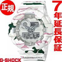 カシオ Gショック CASIO G-SHOCK 限定モデル 35th Anniversary Col...