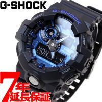 Gショック G-SHOCK 腕時計 メンズ アナデジ GA-710-1A2JF ジーショック カシオ...