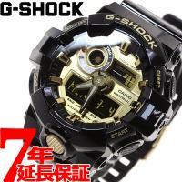 Gショック G-SHOCK 腕時計 メンズ アナデジ GA-710GB-1AJF ジーショック カシ...