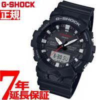 カシオ Gショック CASIO G-SHOCK 腕時計 メンズ GA-800-1AJF タフネスを追...
