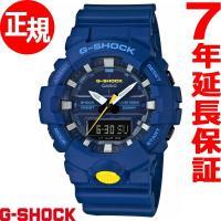 Gショック G-SHOCK カシオ CASIO 限定モデル 腕時計 メンズ GA-800SC-2AJ...