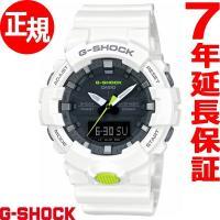 Gショック G-SHOCK カシオ CASIO 限定モデル 腕時計 メンズ GA-800SC-7AJ...
