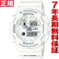 Gショック Gライド G-SHOCK G-LIDE 腕時計 メンズ 白 ホワイト アナデジ GAX-...