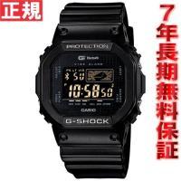 Gショック G-SHOCK ブルートゥース 5600 腕時計 メンズ Bluetooth スマートフ...