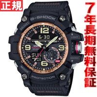 Gショック マッドマスター G-SHOCK MUDMASTER 腕時計 メンズ ヴィンテージブラック...