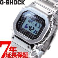 本日限定!ポイント最大19倍! Gショック 電波ソーラー メンズ デジタル Bluetooth ブルートゥース 対応 腕時計 GMW-B5000D-1JF