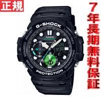 Gショック ガルフマスター G-SHOCK GULFMASTER 腕時計 メンズ アナデジ GN-1...