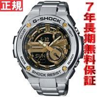 Gショック Gスチール G-SHOCK G-STEEL 限定モデル 腕時計 メンズ アナデジ GST...