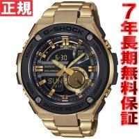 Gショック Gスチール G-SHOCK G-STEEL 腕時計 メンズ ゴールド アナデジ GST-...