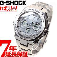 Gショック Gスチール G-SHOCK G-STEEL 電波 ソーラー 電波時計 腕時計 メンズ ホ...