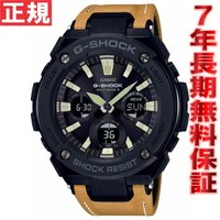Gショック Gスチール G-SHOCK G-STEEL 電波 ソーラー 腕時計 メンズ タフソーラー...