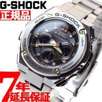 カシオ Gショック Gスチール CASIO G-SHOCK G-STEEL 電波 ソーラー 電波時計...