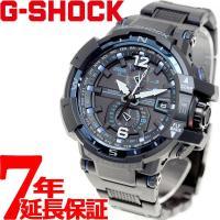 Gショック スカイコックピット G-SHOCK 電波 ソーラー 電波時計 腕時計 メンズ ブラック ...