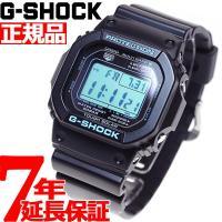 Gショック G-SHOCK 5600 電波 ソーラー 電波時計 腕時計 メンズ ブラック×ブルー デ...
