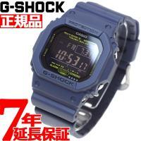 Gショック G-SHOCK 5600 電波 ソーラー 電波時計 腕時計 メンズ ネイビーブルー Na...