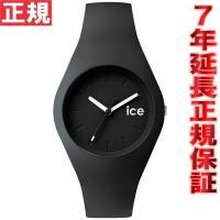 アイスウォッチ アイスオラ 腕時計 ICE-WATCH ICE Ola ユニセックス ブラック IC...