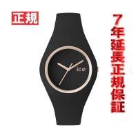 アイスウォッチ ICE-WATCH 腕時計 アイスグラム ICE-GLAM ユニセックスブラックロー...