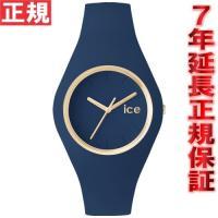 アイスウォッチ ICE-WATCH 腕時計 アイスグラムフォレスト ICE-GLAM FOREST ...