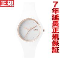 アイスウォッチ ICE-WATCH 腕時計 アイスグラム ICE-GLAM スモール ホワイトローズ...