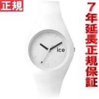アイスウォッチ アイスオラ 腕時計 ICE-WATCH ICE Ola ユニセックス ホワイト IC...