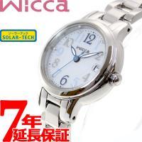シチズン ウィッカ CITIZEN wicca ソーラー 腕時計 レディース KH4-912-11 ...