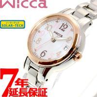 シチズン ウィッカ CITIZEN wicca ソーラー 腕時計 レディース KH4-939-91 ...