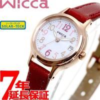 シチズン ウィッカ CITIZEN wicca ソーラー 腕時計 レディース KH4-963-10 ...