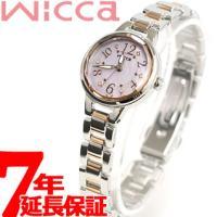 ウィッカ シチズン CITIZEN wicca ソーラー(エコドライブ) 腕時計 レディース プレミ...