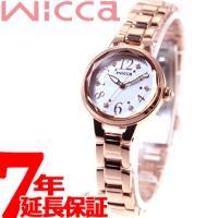 ウィッカ シチズン wicca ソーラー エコドライブ 腕時計 レディース プレミアムライン KH8...