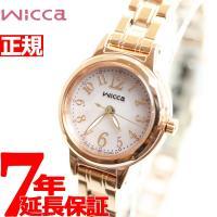 ウィッカ シチズン wicca ソーラー エコドライブ 腕時計 レディース KH9-965-91 C...
