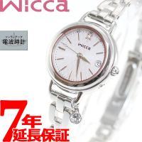 ウィッカ シチズン wicca ソーラー 電波時計 腕時計 レディース ブレスライン ハッピーダイア...