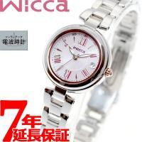 ウィッカ シチズン CITIZEN wicca ソーラー 電波時計 腕時計 レディース KL0-61...