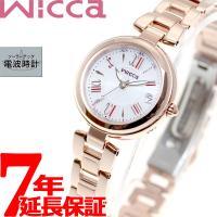 ウィッカ シチズン CITIZEN wicca ソーラー 電波時計 腕時計 レディース KL0-66...