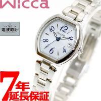 ウィッカ シチズン CITIZEN wicca ソーラー 電波時計 腕時計 レディース KL0-71...
