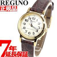 シチズン レグノ CITIZEN REGUNO ソーラー 電波時計 腕時計 レディース クラシック ...