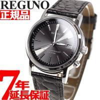 シチズン レグノ CITIZEN REGUNO ソーラー 電波時計 腕時計 メンズ クラシック スト...