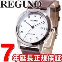 シチズン レグノ ソーラー 腕時計 メンズ ペアウォッチ フレキシブルソーラー KM3-116-10...