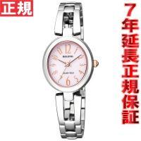 シチズン レグノ ソーラー 腕時計 レディース ブレスレット KP1-624-91 CITIZEN ...