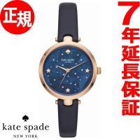 ケイトスペード kate spade 腕時計 ニューヨーク new york レディース ホーランド...